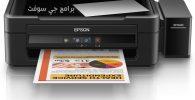 Instalar Impresora Epson L220 sin CD